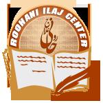 Roohani Ilaj Center
